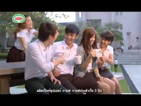 Super Coffee Thailand Corporate TVC 2014 (University Boy) 15sec