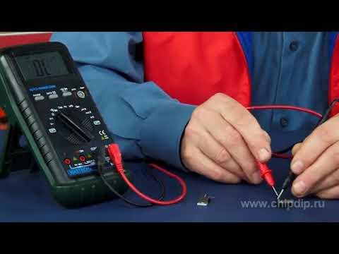 Видео как проверить чип