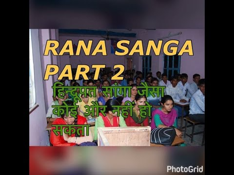 Rana sanga 2 part mewar history sanga and babar by subhash charan