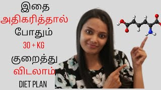 Millets diet plan for weight loss | Lose weight with traditional foods | Weight loss in Tamil