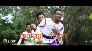ethiopian music new 2018