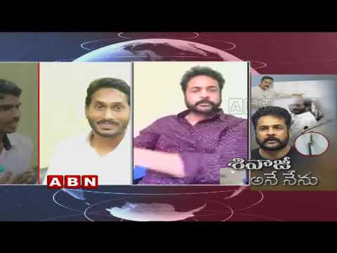 Special Discussion with Actor Shivaji over YSJagan Incident | Operation Garuda |  Part 2
