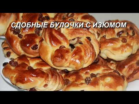 Сдобные булочки, домашние,воздушные,очень вкусные! Простой рецепт