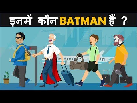 Best Hindi Paheliyan   Inme Batman Kaun hai   Mind Your Logic