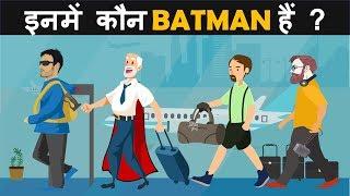 Best Hindi Paheliyan | Inme Batman Kaun hai | Mind Your Logic