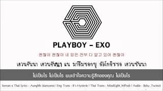 [KARAOKE|THAISUB] Playboy - EXO