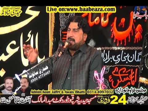 Zakir Syed Mushtaq Hussain Shah Jhang 24 February 2019 Kot Abdulmalik (www.baabeaza.com)