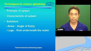 Seminar03-05: How to swim gracefully 03