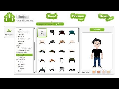 Как установить виртуального помощника на свой сайт?
