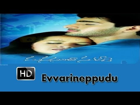 Evvarineppudu | Manasantha Nuvve | Telugu Movie | Video Song