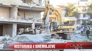 Shembjet, tre ndërtesat që u rrafshuan me tritol - News, Lajme - Vizion Plus