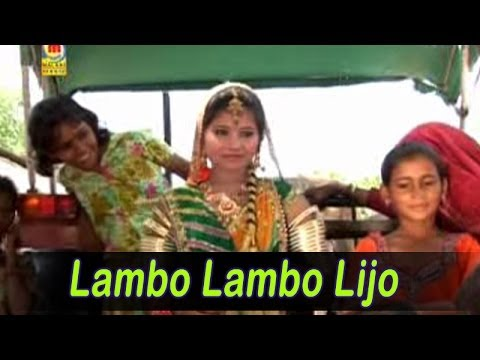 Rajasthani Dance Song - Lambo Lambo Lijo | Marwadi New Lokgeet | Comedy Video | Must Watch video