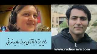 رادیو ایرآوا با بهروز جاوید تهرانی