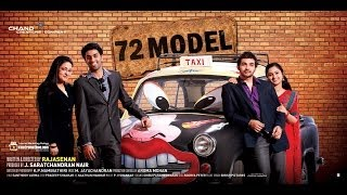 72 Model - 72 Model 2013 Malayalam Movie Full I Malayalam movie 2013