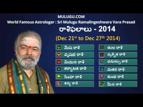 Weekly Rasi Phalalu Dec 21st - Dec 27th 2014 video