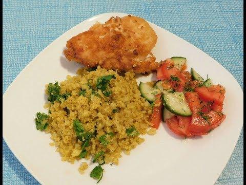 Восхитительный рис из цветной капусты с сочной и ароматной курочкой!