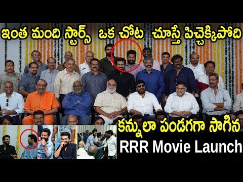 RRR Movie Massive Launch || Ram Charan, NTR, Rajamouli, Chiranjeevi, Rana, Prabhas || Tollywood Book