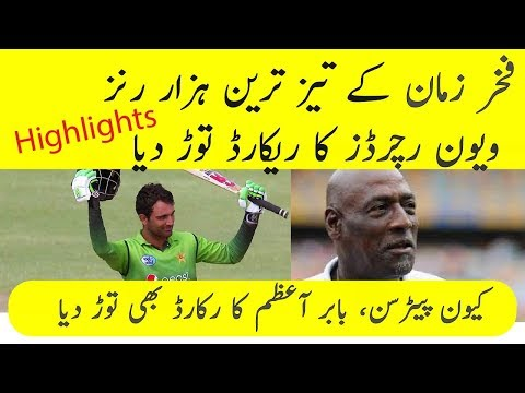 pakistani opner break record of richerdson fast 1000 runs on odi