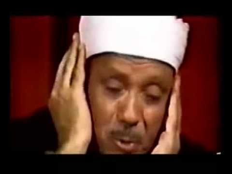 Sourates Chams et Douha par Cheikh Abdelbasset Abdessamad   YouTube