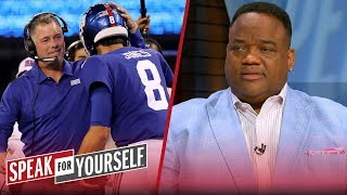 Pat Shurmur & Giants need to 'pump the brakes' on Daniel Jones — Whitlock | NFL | SPEAK FOR YOURSELF