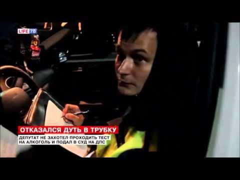 Депутат с признаками опьянения был остановлен в Кингисеппе сотрудниками ДПС