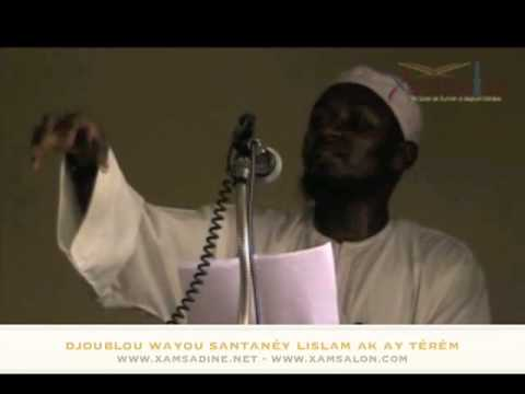 Oustaaz Omar Diallo - L'Objectif des interdits et obligations en Islam