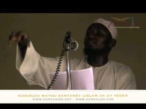 Oustaaz Omar Diallo - L'Objectif des interdits et obligations en Islam