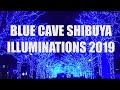 Shibuya Blue Cave 2019-Illuminazioni a Shibuya!! 青の洞窟