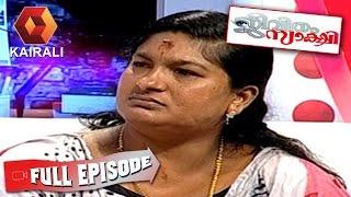 Jeevitham Sakshi | 2nd November 2014 | Full Episode