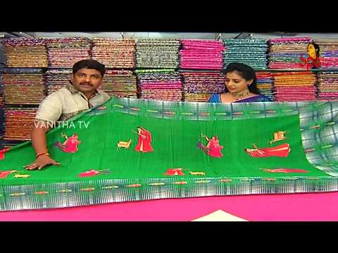 Only 545/- Superb Doll Design Falling Fabric Saree | New Arrivals | Vanitha TV