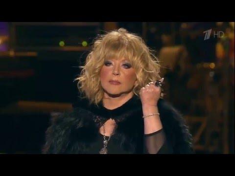 Алла Пугачёва на  юбилейном вечере Р.Паулса Святая к музыке любовь....