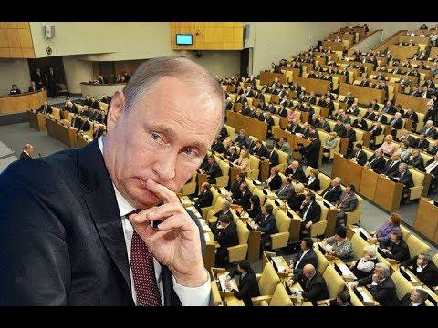 Заседание в Госдуме Повышение пенсионного возраста