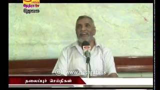 2020-03-11 | Nethra TV Tamil News 7.00 pm