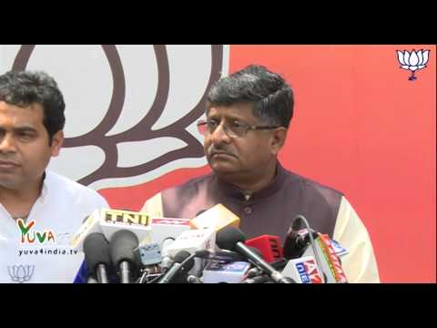 BJP Byte by Shri Ravi Shankar Prasad on Syed Ali Shah Geelani's statement - 19th April 2014