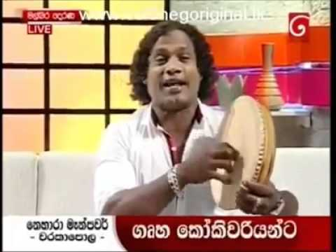 Wariyapola Viridu video