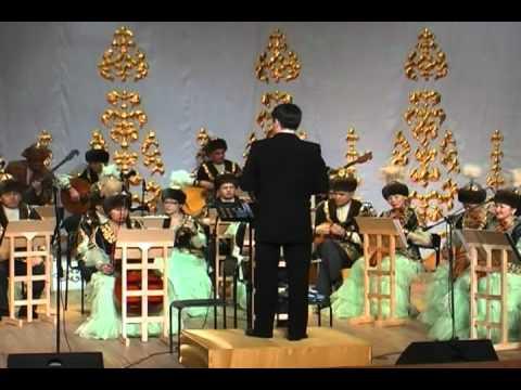 Оркестр казахских народных инструментов.mp4