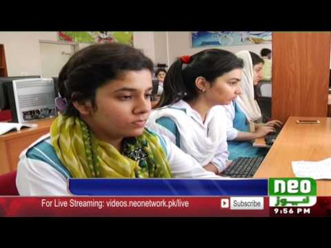 Pak Turk Schools Are Going To Be Closed - Neo News