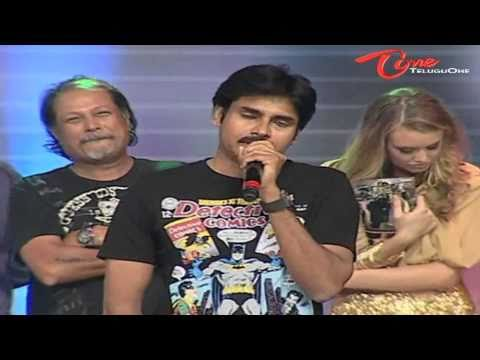 Pawan Kalyan Speech At - Teenmaar Audio Release video