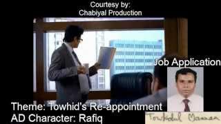 Banglalink AD Theme: Towhid's Job Application