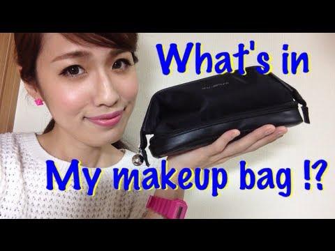 メイクポーチの中身紹介 what's in my makeup bag!??2013