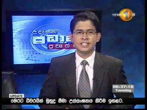 Sirasa Breakfast news 16.04.2013 6.30 am