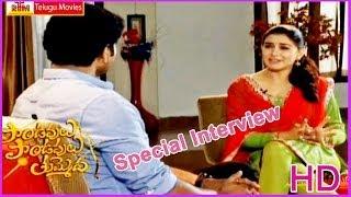 Pandavulu - Latest Telugu Movie - Pandavulu Pandavulu Thummeda - Special Interview With Hansika Part-1 (HD)