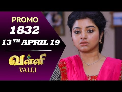 Valli Promo 13-04-2019 Sun Tv Serial Online