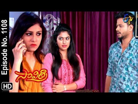 Savithri | 19th October 2018 | Full Episode No 1108 | ETV Telugu