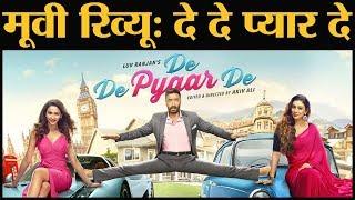 De De Pyaar De Review | Ajay Devgn | Tabu | Rakul Preet Singh | Jimmy Shergill |Luv Ranjan |Akiv Ali