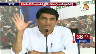 YCP MLA Buggana Rajendranath Reddy Satirical Comments On Chandrababu Naidu Administration | 10TV