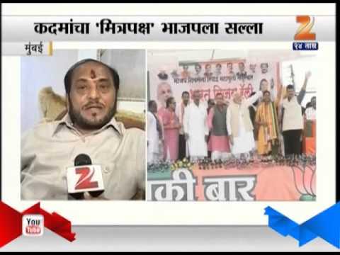 Ramdas Kadam Says Shiv Sena Will Rule