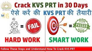 KVS PRT Tips 2018 on New Pattern | Easy/Tough | How To Crack