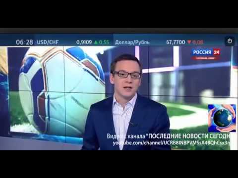 Новости спорта  Биатлон Лыжи Футбол Хоккей  Чемпионат Европы по фигурному катанию