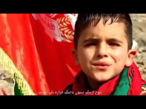 """New Afghan Song """"Great Song By An Afghan Talented Child"""""""